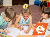 подготовка к школе киев