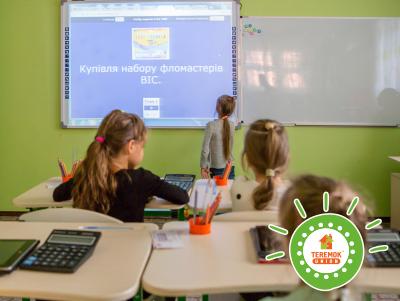 бизнес-школа киев