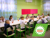 частная школа киев